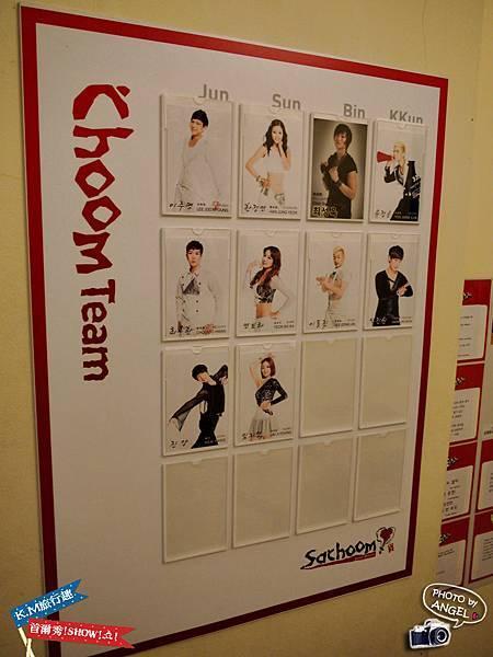 今天演出的是Choom Team.jpg