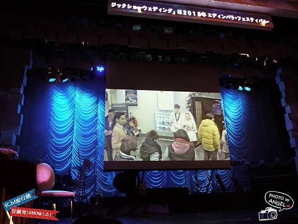 表演廳內也可以即時看到外面賓客入場情形.jpg