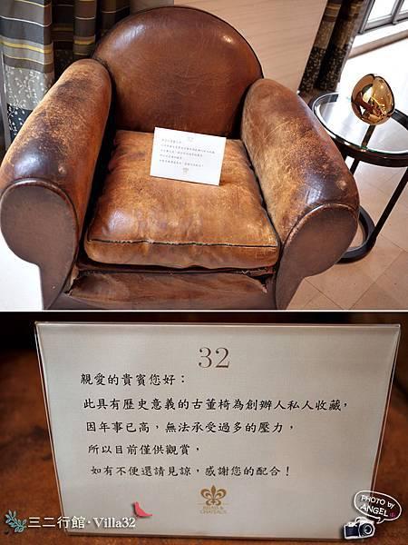 古董椅.jpg