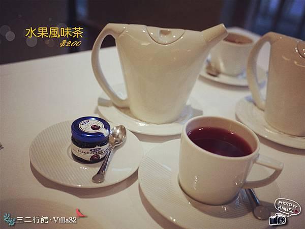 水果風味茶.jpg