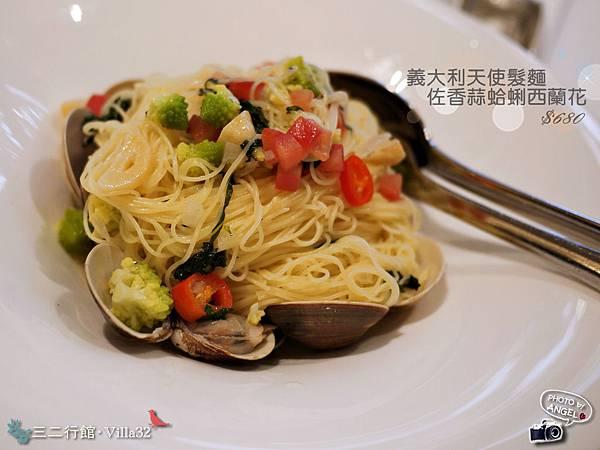 義大利天使髮麵佐香蒜蛤蜊西蘭花.jpg