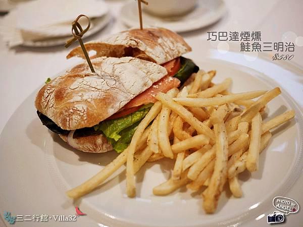 巧巴達煙燻鮭魚三明治.jpg