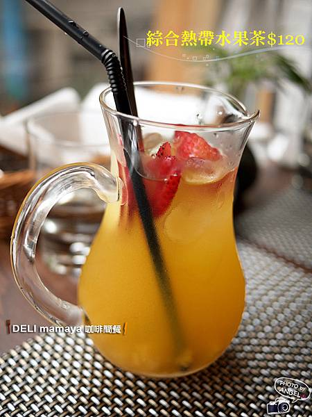 綜合熱帶水果茶-1.jpg