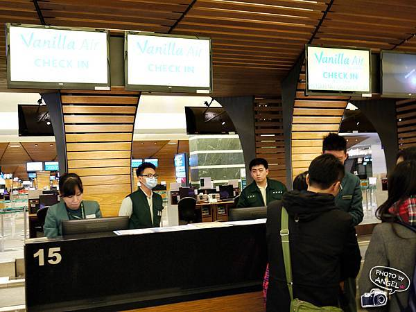 香草航空在台灣是由長榮代理.jpg
