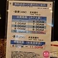 無料的接駁車可以送你到秋葉原站.jpg