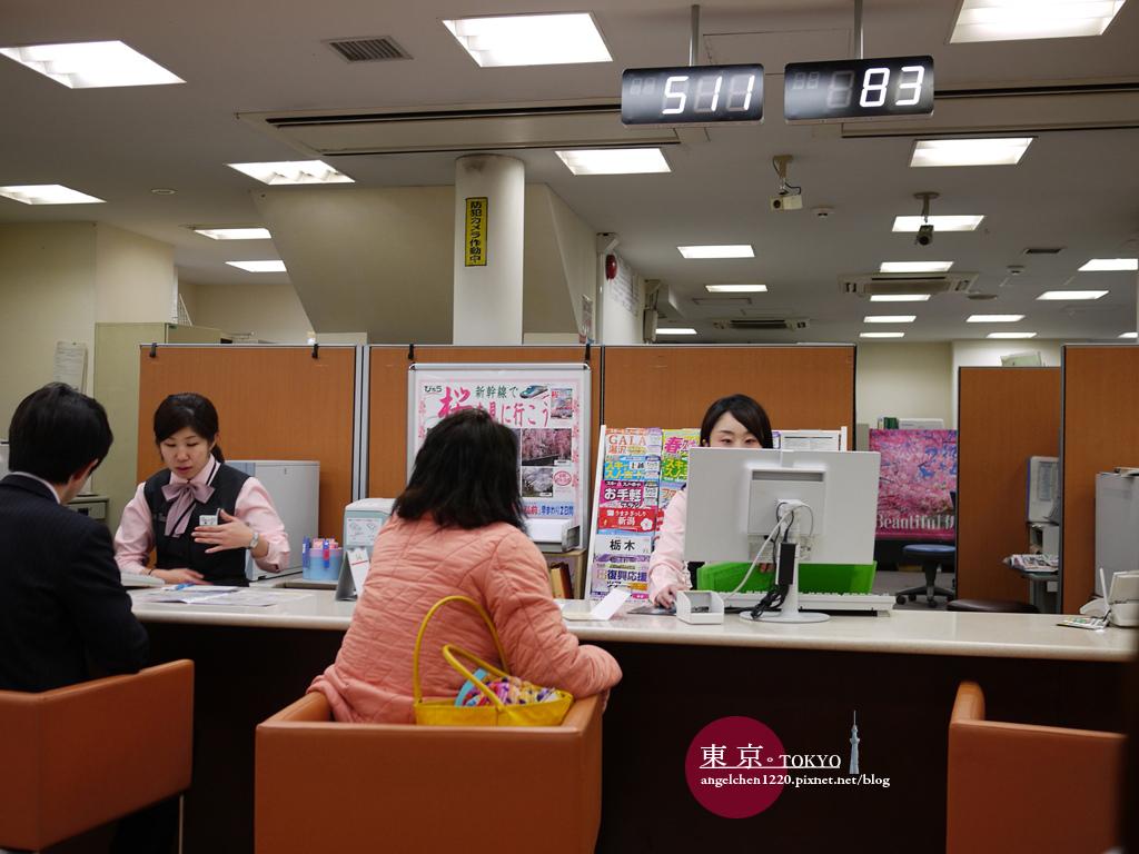 涉谷站的JR東日本旅遊服務中心.jpg