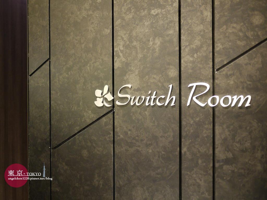 猜猜看Switch Room是做什麼的.jpg