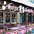 達菲和雪莉玫的餐廳