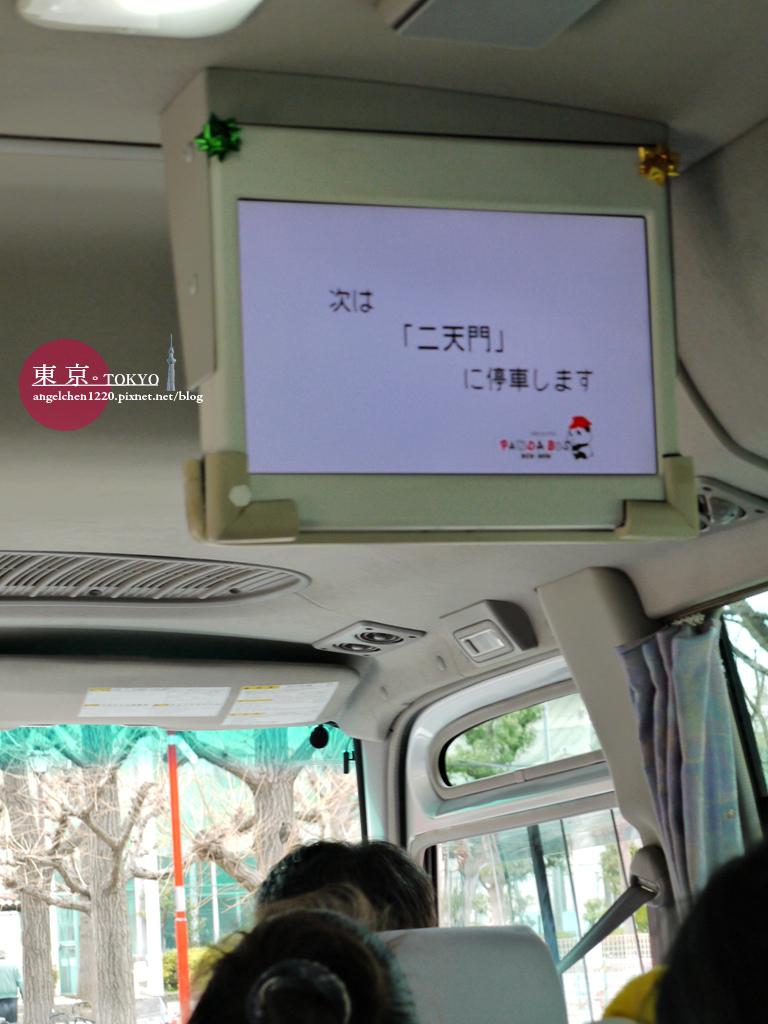 車上有螢幕會顯示站名