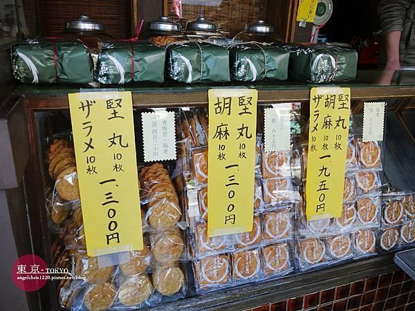 谷中家的仙貝幾乎一片都是65日幣.jpg