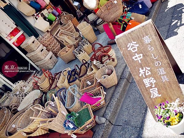 老字號的雜貨店---谷中松野屋.jpg
