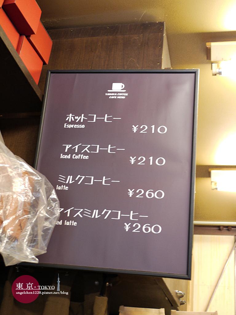 店內只販售4種飲品.jpg