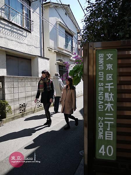 文京區是東京的文教區.jpg