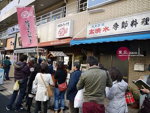 鯛魚燒名店---根津雕魚燒.jpg