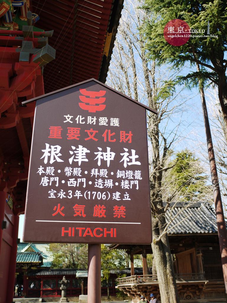 根津神社內有多處重要文化財.jpg