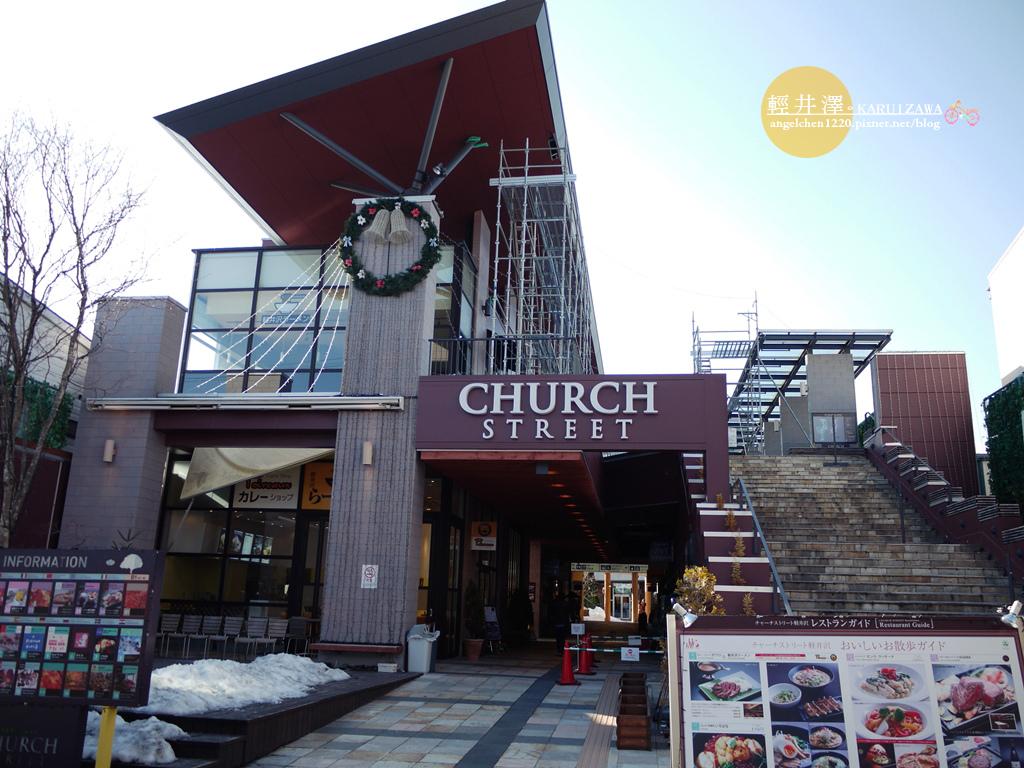 CHURCH STREET是一座小型購物中心.jpg
