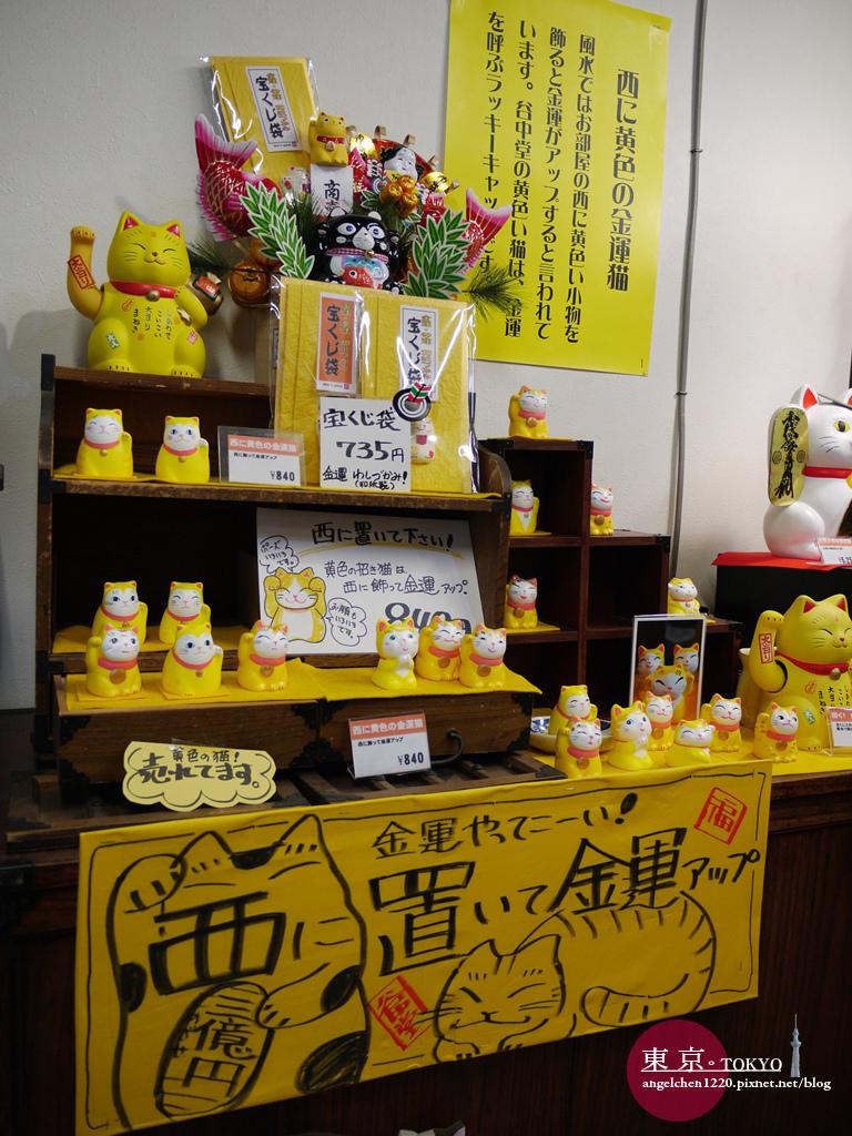 這裡賣的是黃色招福貓.jpg