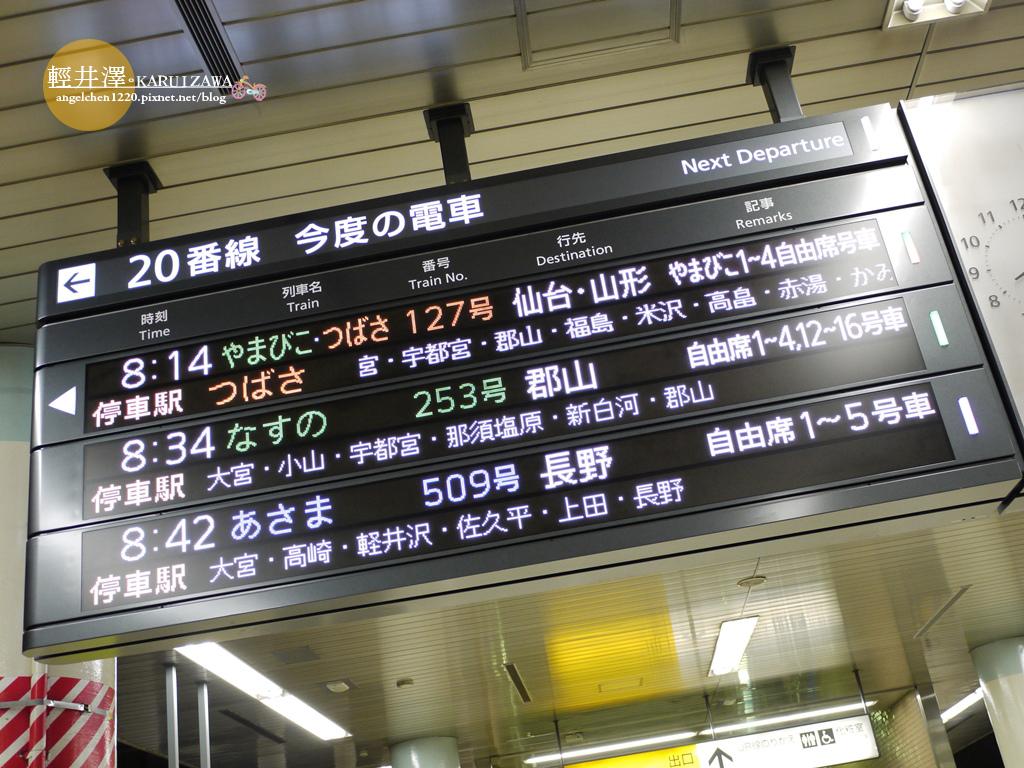 新幹線初體驗.jpg