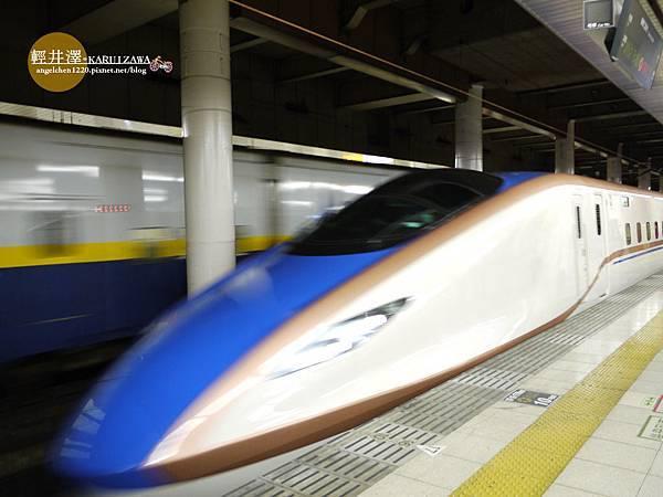 長野新幹線ASAMA號.jpg