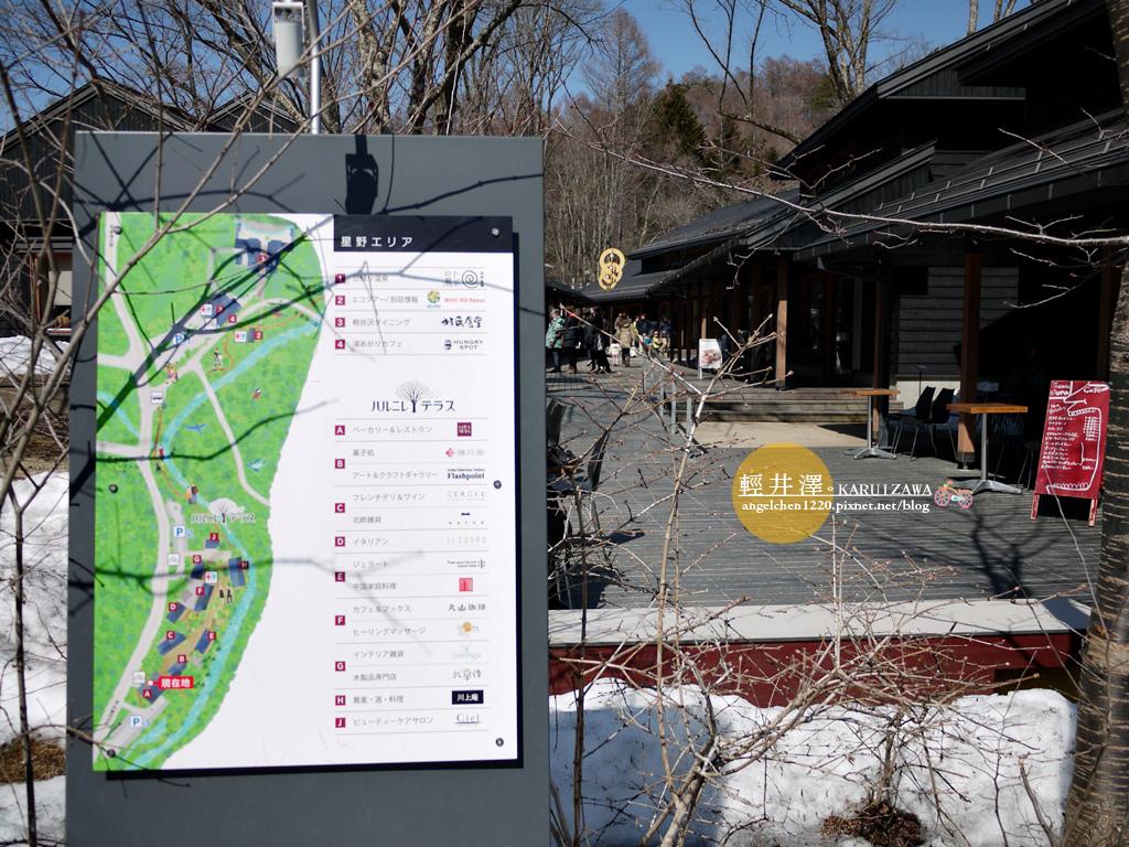 榆樹街小鎮是一個以「輕井澤的日常」為企劃概念所打造的戶外空間,共有15間店家.jpg