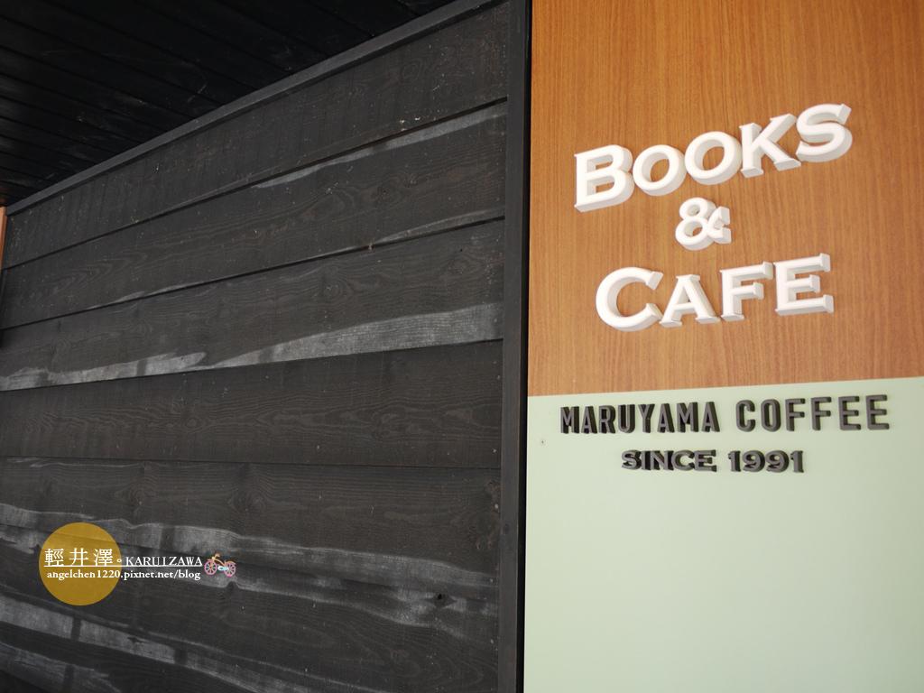 吃飽了來去喝杯咖啡吧.jpg