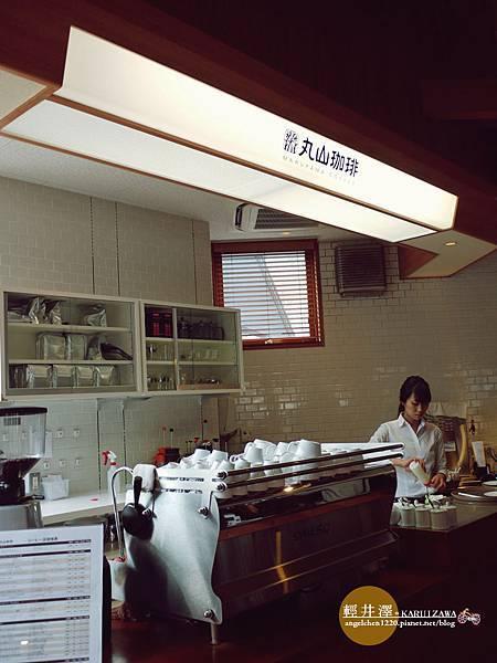 丸山咖啡是日本數一數二世界級的咖啡焙煎業者.jpg