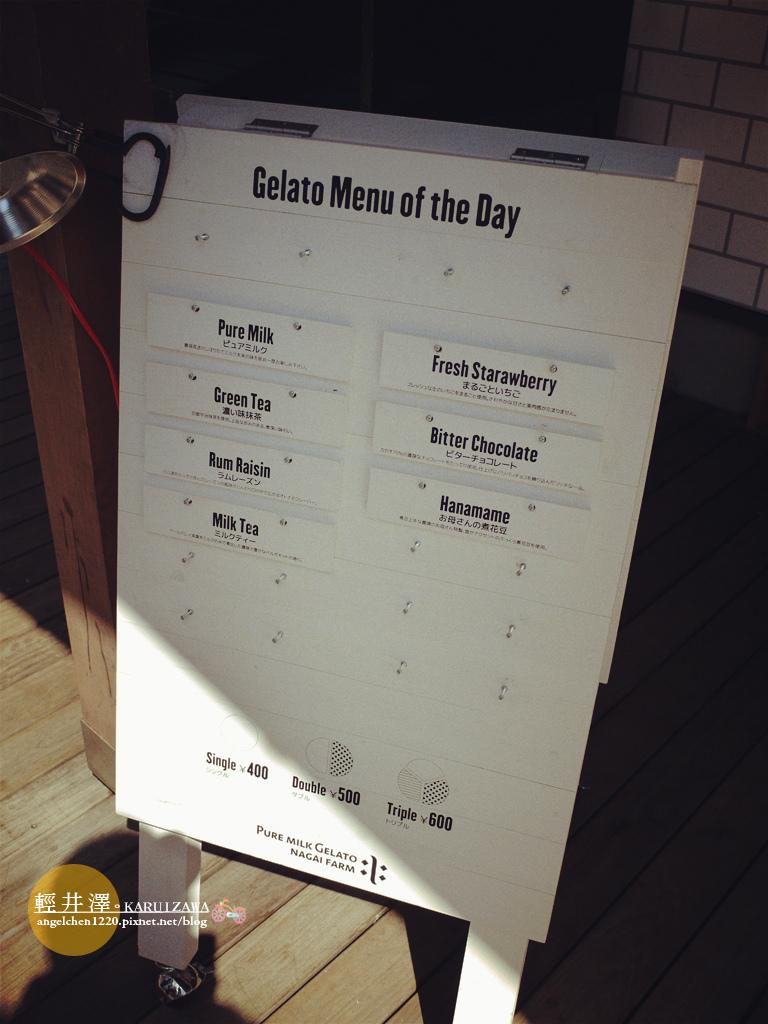 每天會提供7-8種不同口味的手工冰淇淋.jpg