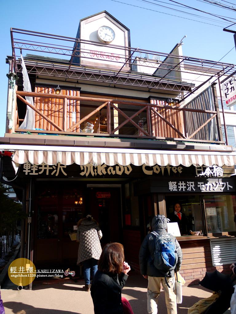 Mikado Coffee.jpg