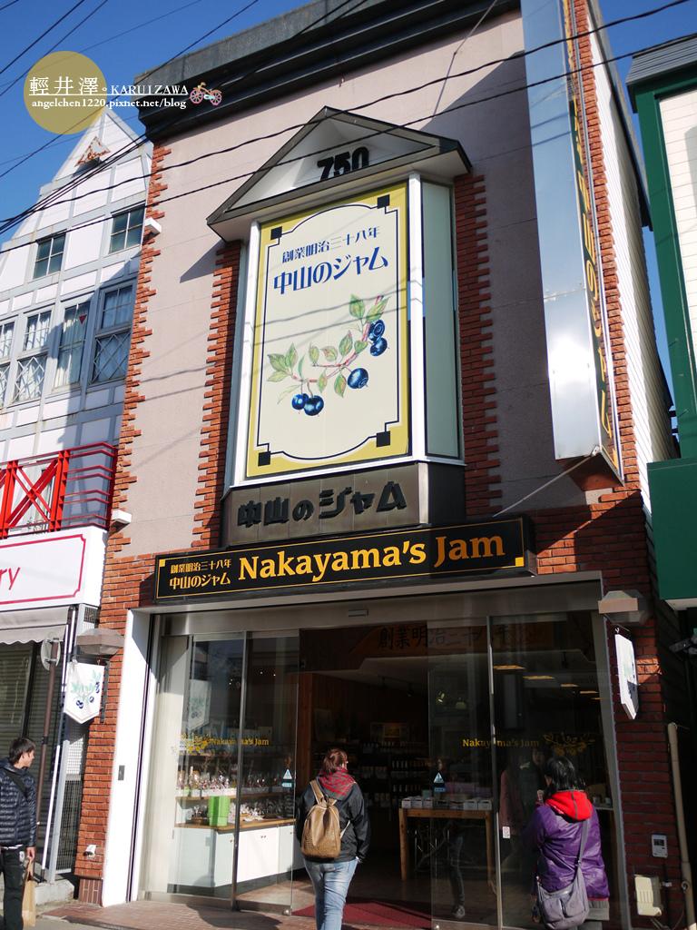 老街上最多的就是果醬店.jpg
