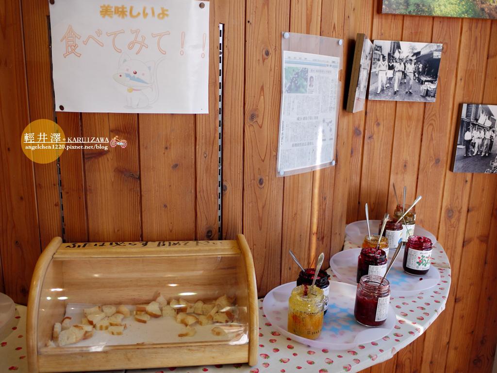 果醬店都會提供試吃服務.jpg