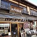 輕井澤寫真館.jpg