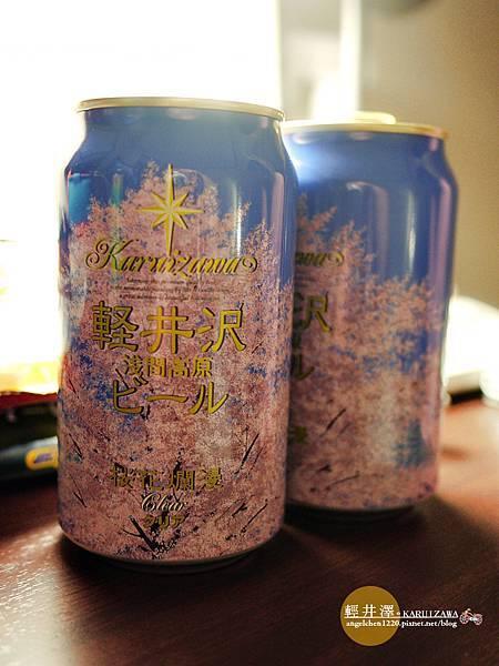 來到這兒別忘了喝上一杯輕井澤啤酒.jpg