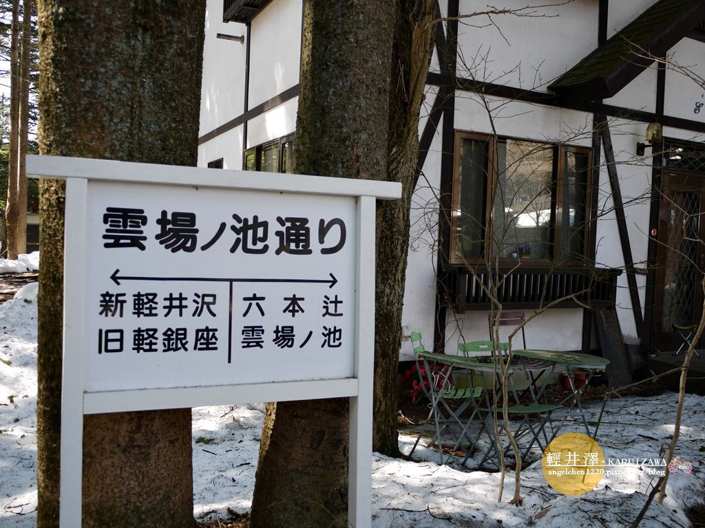 在日本旅行因為有漢字真的輕鬆許多.jpg