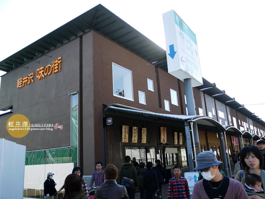 3月20日才重新開幕的味之街.jpg