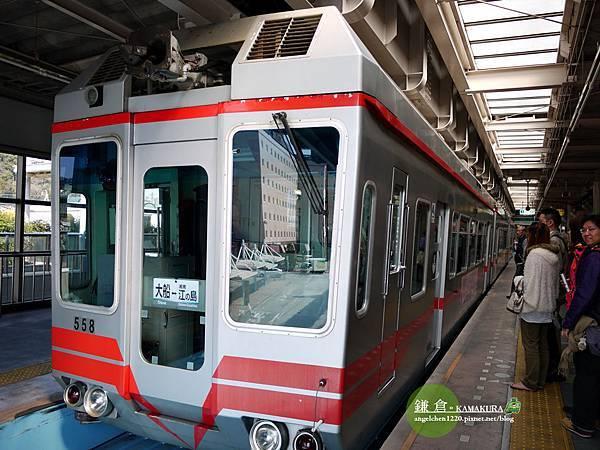 湘南單軌運行於大船和江之島之間,只有8個站.jpg