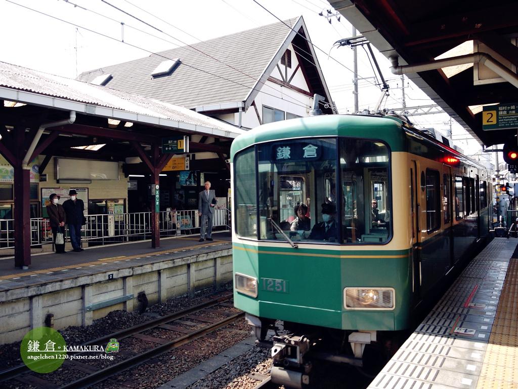 電車來囉~.jpg