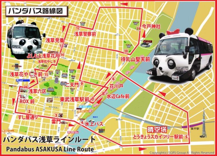 熊貓巴士路線圖