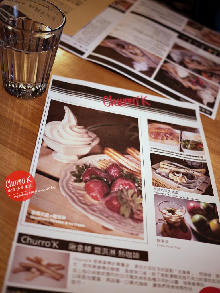報紙式的菜單.jpg