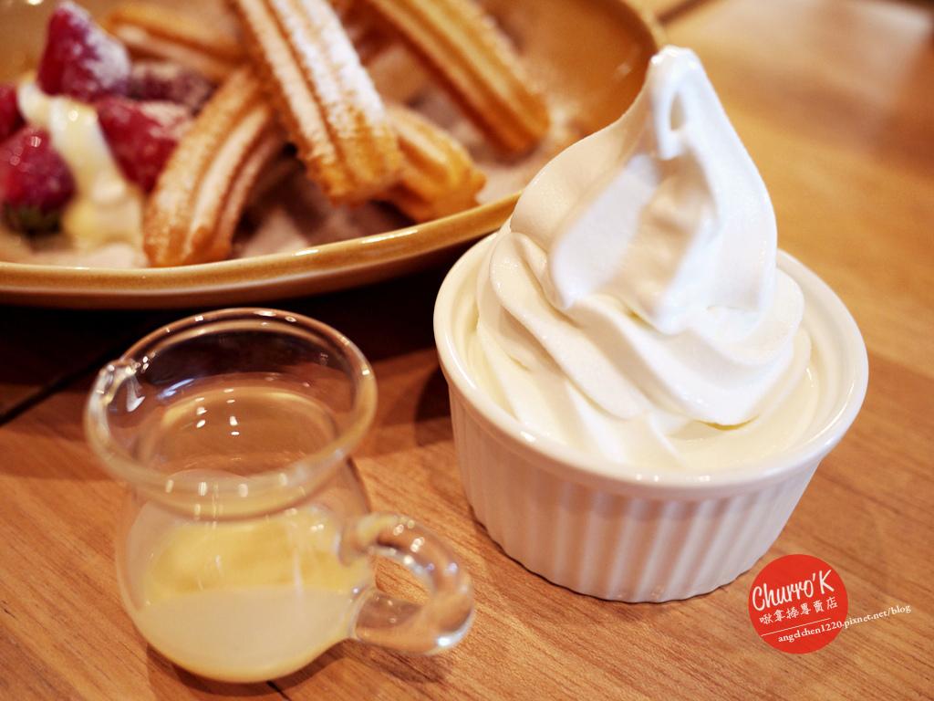 牛奶霜淇淋.jpg