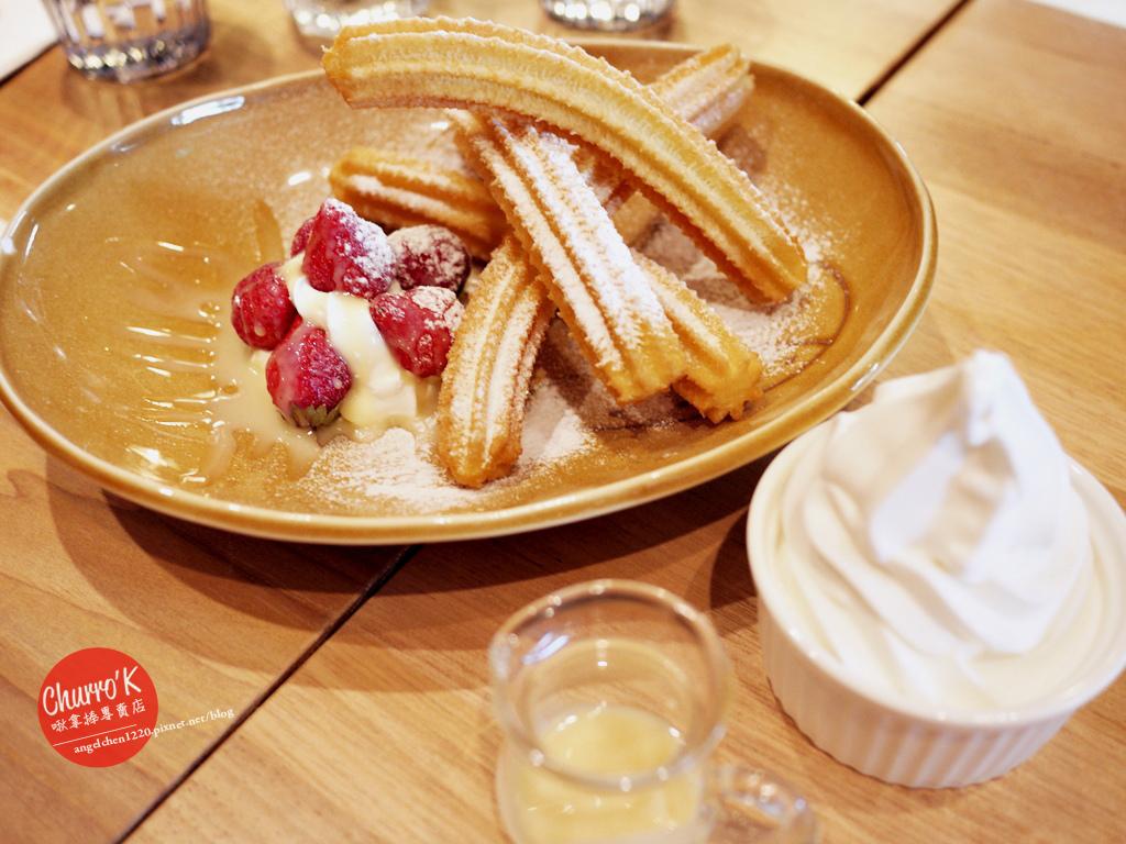 草莓天堂霜淇淋啾拿棒套餐.jpg