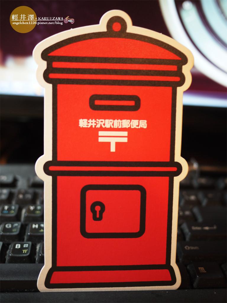 郵筒明信片