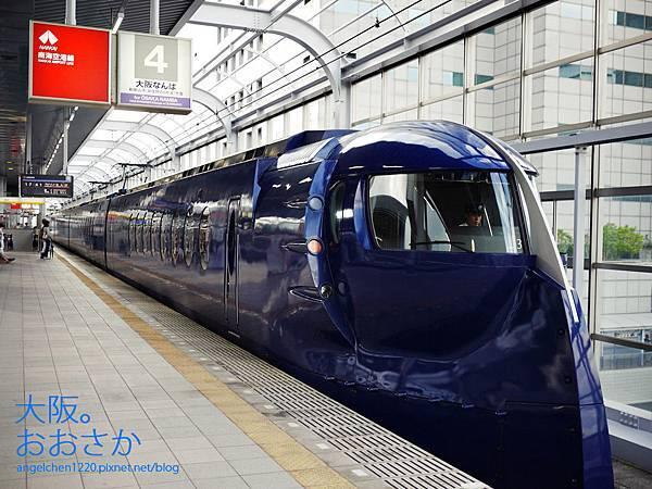 好帥氣的南海電鐵.jpg