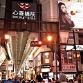 到處可見崔智友的柏青哥廣告.jpg