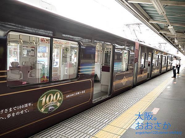 搭乘復古的阪神電車前往神戶.jpg