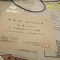 參加Bridge World的費用是3000日幣.jpg