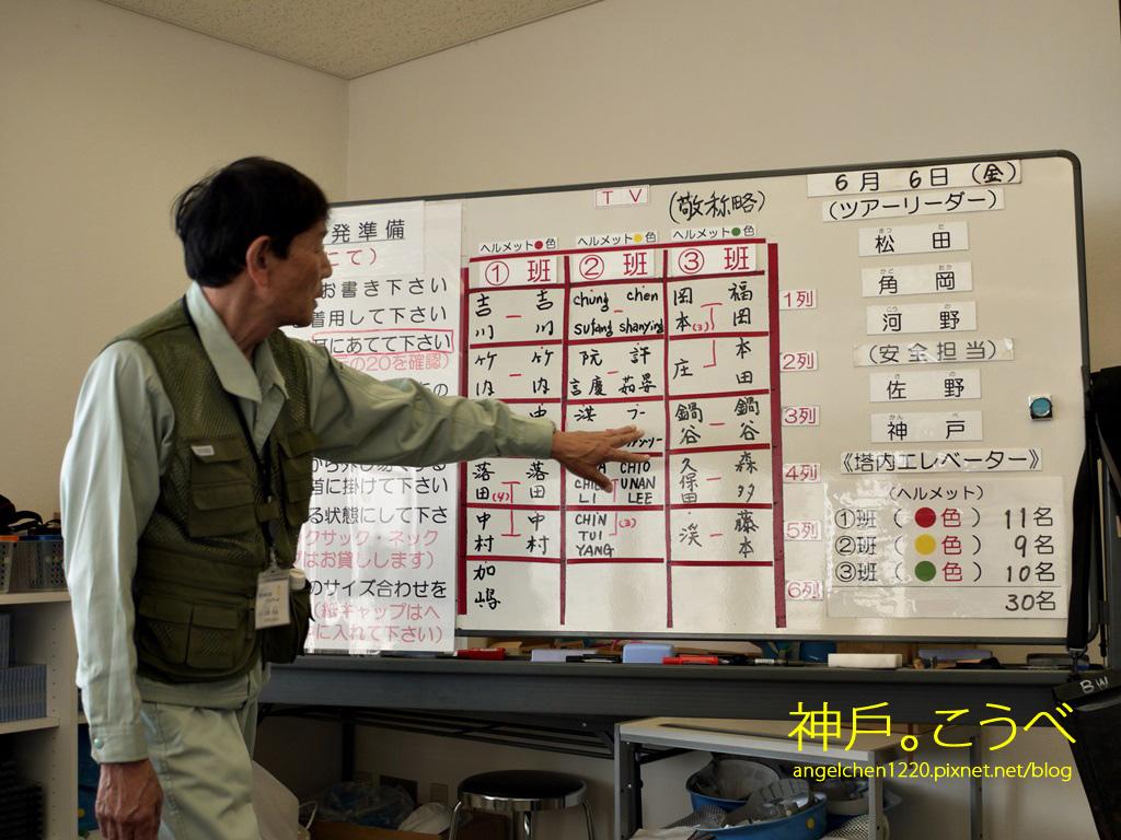 黑板上會有分組表,記得照分配的位置入座.jpg