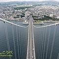連接神戶市的一端.jpg