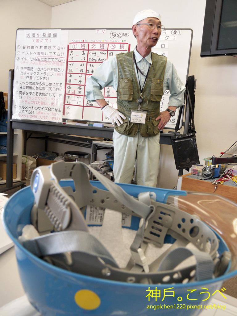 感謝對我們非常親切的松田先生.jpg