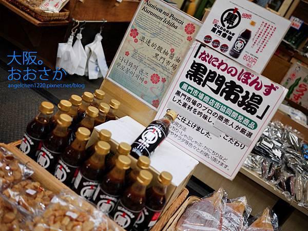 黑門市場共同研發的萬用醬汁.jpg