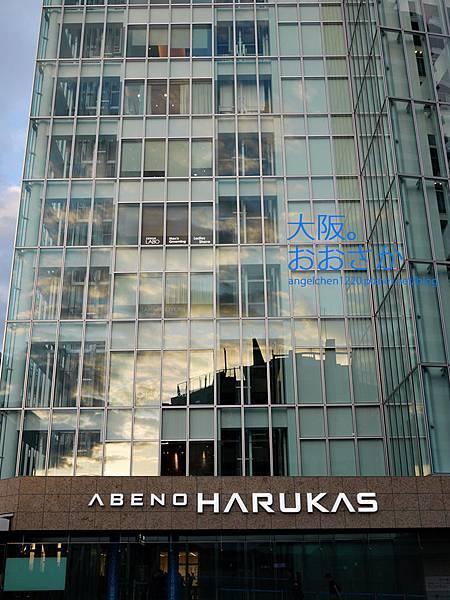 有62層樓高的HARUKAS現在是日本第一高樓.jpg